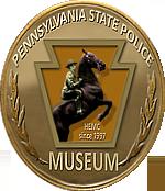 logo-hemc-metal-150x174.png (62974 bytes)